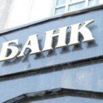 Украинские банки выходят из кризиса