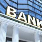Как выбрать надежный банк: эксперты советуют вспомнить о кризисе 2008-2009 годов
