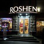 Война и экономический кризис сыграли на руку Roshen